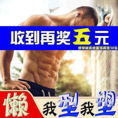 甩脂机减肥神器燃脂健身器材腹肌训练器健腹轮腹肌贴练腹肌器材