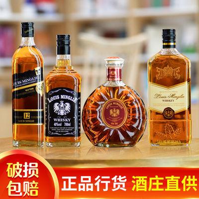 洋酒组合威士忌xo白兰地鸡尾酒香槟酒伏特加正品酒水多规格