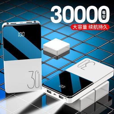 快充大容量充电宝30000毫安聚合物移动电源苹果安卓手机通用