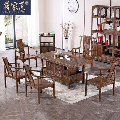 蒋家匠红木家具非洲鸡翅木(学名:非洲崖豆木)茶台实木茶桌椅组合