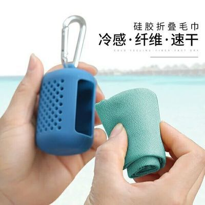 创意硅胶收纳折叠吸汗速干毛巾户外旅行运动速干毛巾便携冷感毛巾