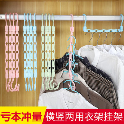 衣服架子多功能折叠多功能收纳神器衣架子衣柜挂衣架家用晾衣架抖