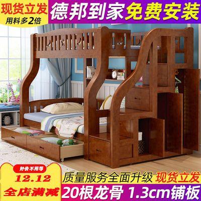 包安装加粗实木上下床多功能高低床成人母子床上下铺儿童床收纳床