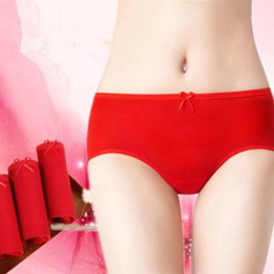 《2-4条95%棉》本命年内裤女大红色少女内裤女士中低腰结婚三角裤