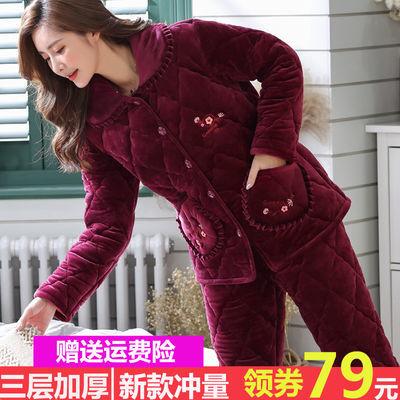 冬季睡衣女加厚保暖珊瑚绒三层夹棉中老年妈妈法兰绒家居服秋冬款