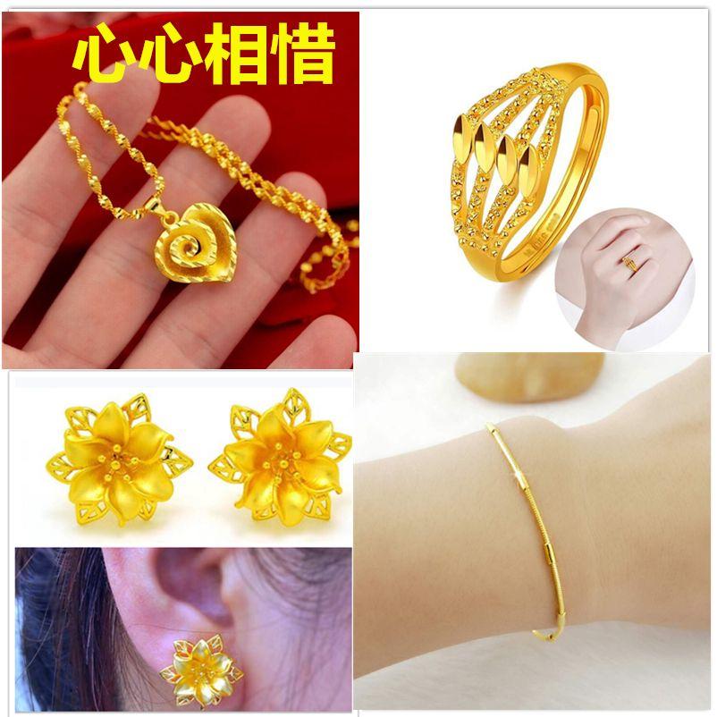 便宜的镀黄金项链吊坠女士锁骨链韩版四叶草镀金越南沙金装首饰品送戒指