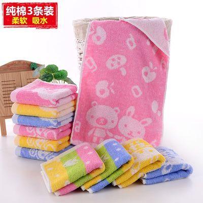 10-3条装儿童毛巾纯棉柔软吸水婴儿小方巾成人洗脸洗澡巾家用批发