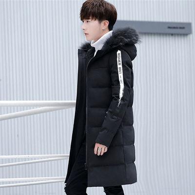 【千里鲨】棉衣男中长款冬季渐变色羽绒棉服外套大毛领韩版棉袄男