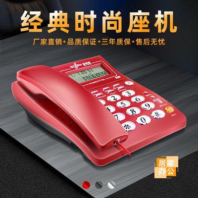 金科翼电话机家用座机商务办公电话 时尚固定电话 来电显示免电池