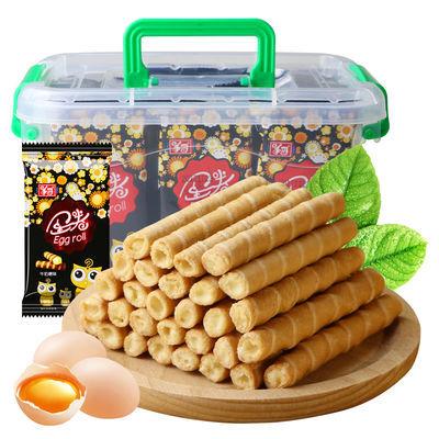 【超值222支】蛋卷奶香饼干零食糕点心夹心鸡蛋卷酥食品24/222支