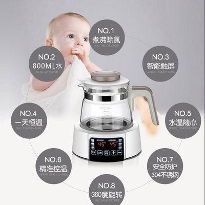 智能婴儿恒温调奶器暖奶器多功能冲奶器恒温器暖水温水壶暖奶