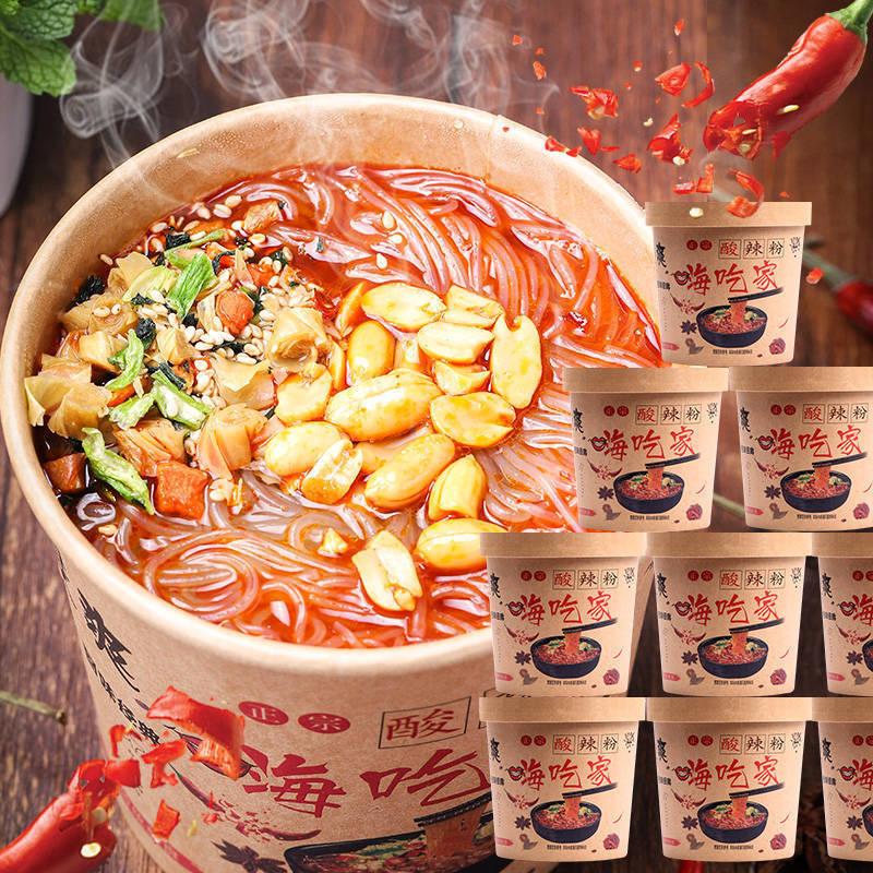 【整箱6桶】嗨吃家酸辣粉108克正宗清真回族桶装方便速食粉条粉丝