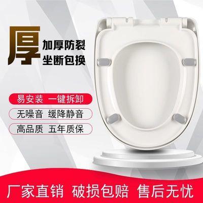 马桶盖通用加厚坐便器盖板家用抽水马桶圈坐圈盖子UVO 型配件老式