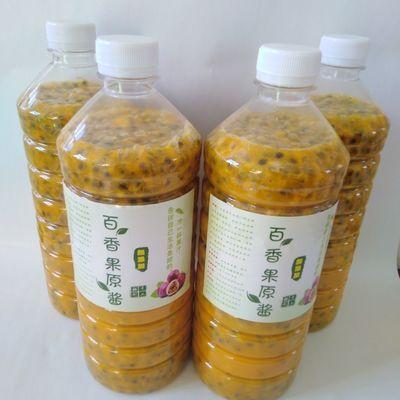水果新鲜百香果酱百香果原浆白百香果汁百香果肉2斤4斤8斤