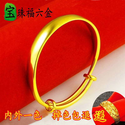 【女神礼物】金店同款珠宝黄金色手镯女款欧币金手环越南沙金