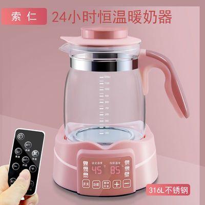 索仁恒温调奶器温奶器暖奶器玻璃电水壶婴儿智能冲奶器热奶器泡奶