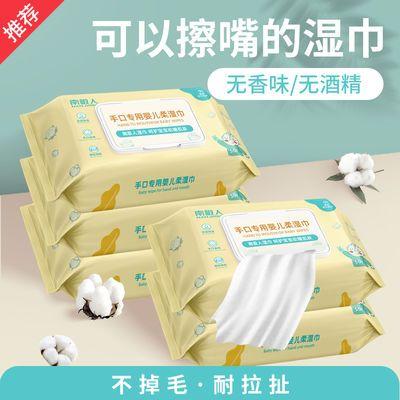 南极人湿巾婴儿湿纸巾成人女学生生儿用品大包带盖