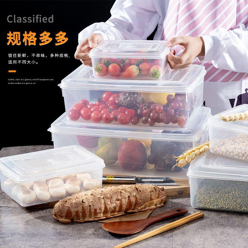 保鲜盒收纳盒厨房微波炉冰箱塑料透明带盖长方形圆形储物盒子饭盒的细节图片5