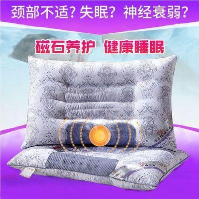正品决明子枕头枕芯一对家用护颈椎枕头成人颈椎专用枕头套装双人