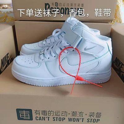 空军一号男女高低帮经典板鞋情侣运动鞋高低帮小麦色百搭运动板鞋