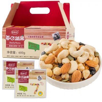 【限时特价】每日坚果7种坚果零大礼包600克 20克独立包装