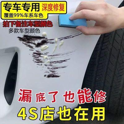 汽车划痕车漆深度去痕修复神器刮痕蜡补漆笔珍珠白黑银色汽车用品