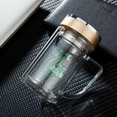 双层玻璃杯男女式泡茶过滤水杯子办公商务礼品茶杯加厚真空商务杯