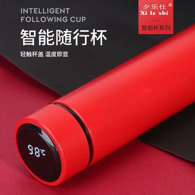 高档礼品保温杯智能测温不锈钢男女士水杯子温度显示韩版定制刻字