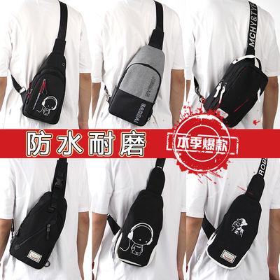 牛津布男包单肩包男士包包斜挎包商务休闲包帆布包斜跨小背包韩版