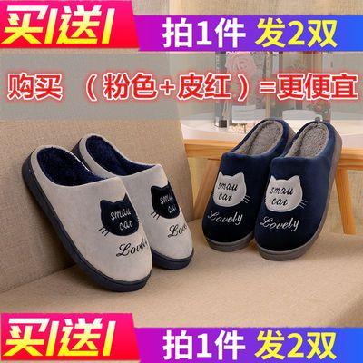 买一送一棉拖鞋包跟冬季情侣月子鞋女家居家用室内防滑厚底毛拖男