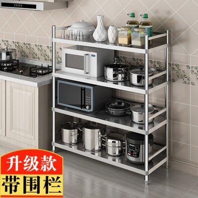 不锈钢厨房置物架3层微波炉置物架放锅架子4收纳储物架落地多层式