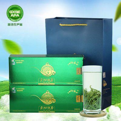【富硒绿茶】茶叶绿茶浓香型云雾绿茶新茶高山老树红茶礼盒装年货