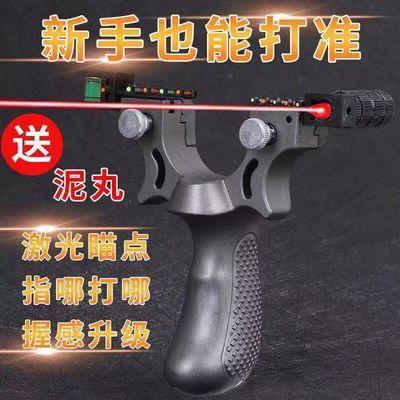 新款98K二代弹弓激光瞄准弹工弹弓扁皮筋免绑快压户外成人反曲【3月10日发完】