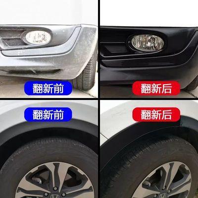 汽车内饰表板蜡皮革镀膜剂仪表盘防尘上光塑料翻新剂增黑汽车用品