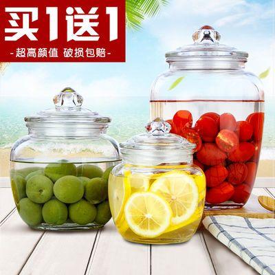 玻璃瓶子密封罐玻璃储物罐透明食品收纳罐蜂蜜瓶子奶粉泡菜坛大号