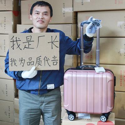 【特价】铝框行李箱男女万向轮拉杆箱登机箱旅行箱学生密码箱