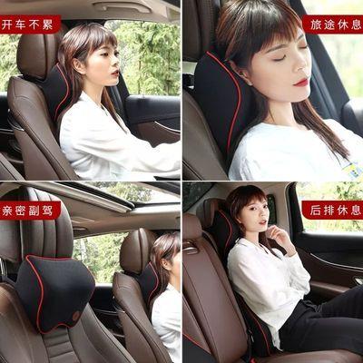 汽车头枕腰靠车载座椅靠枕腰枕记忆棉颈椎护颈枕车用四季内饰用品
