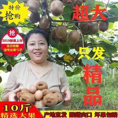 陕西绿色心猕猴桃奇异果大果新鲜当季时令应季现货特价水果批发