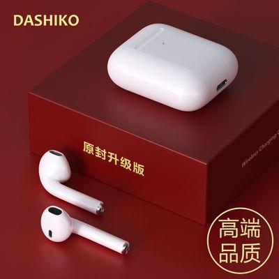 【千元音质】Air无线蓝牙耳机通用迷你适用苹果华为oppo小米vivo