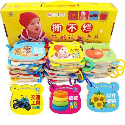宝宝早教学习卡片婴儿益智撕不烂拼音识数字启蒙认知礼品早教套装