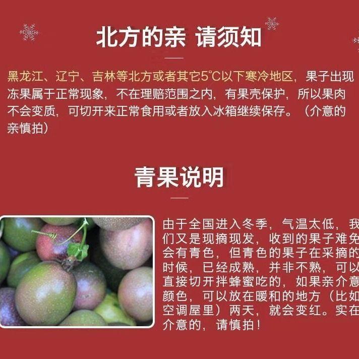 广西百香果热带水果新鲜鸡蛋果酱原浆10/3/5/1斤装大红果整箱包邮_9