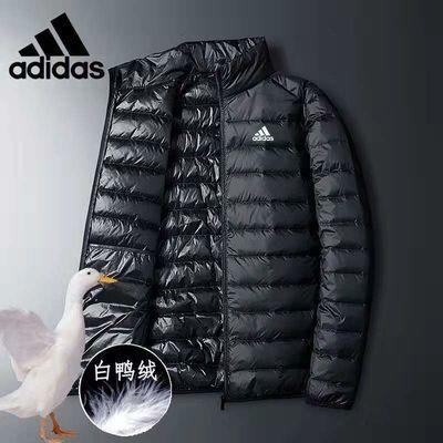 阿迪达斯冬季新款男士超轻薄款白鸭绒羽绒服韩版潮流运动连帽外套