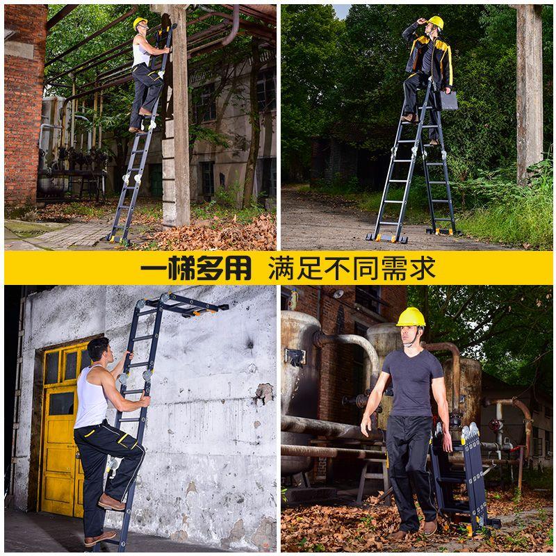 梯子家用折叠多功能铝合金加厚人字梯伸缩升降工程室内阁楼梯