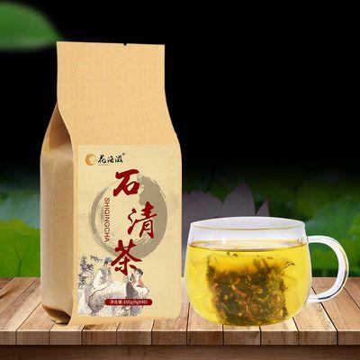 【买2送1】蒲公英组合茶养生花草果茶叶养生茶160g/40包
