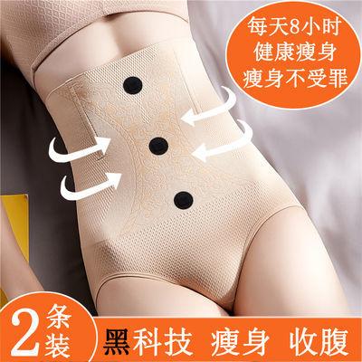 【两条装】快瘦十斤 燃脂收腹内裤女高腰瘦身裤塑身美体束腰束缚