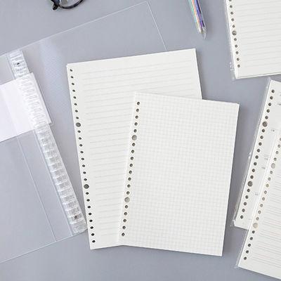 400张 活页笔记本白替换芯活页纸A5B5米黄纸活页芯6孔9孔20孔26孔