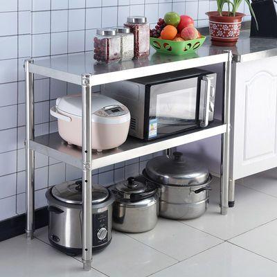 厨房置物架不锈钢家用灶台架子落地多层多功能2两层锅架3收纳货架