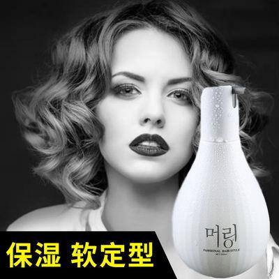 【广州发货】弹力素卷发保湿定型持久留香修复烫头发护卷免洗不硬