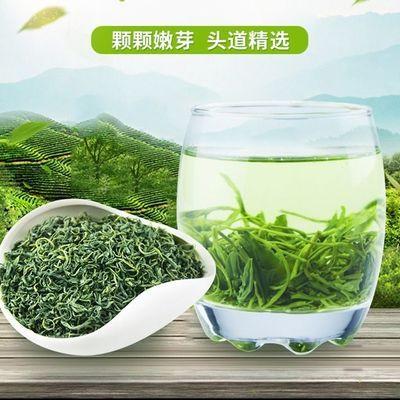 【高山云雾绿茶】2020新茶叶绿茶叶日照高山绿茶炒青散装批发多规