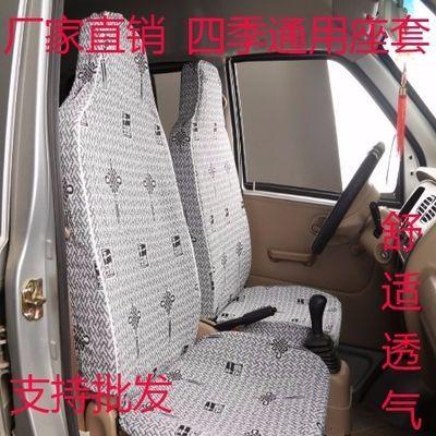 福田时代驭菱V1/VQ1/V2/V5/VQ5奥铃T3黑豹单排双排货车亚麻布座套